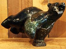 Diving Bear<br />Rodney Kolausok<br /><span class='sold'>SOLD</span>